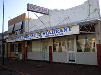 Narromine Chinese Restaurant